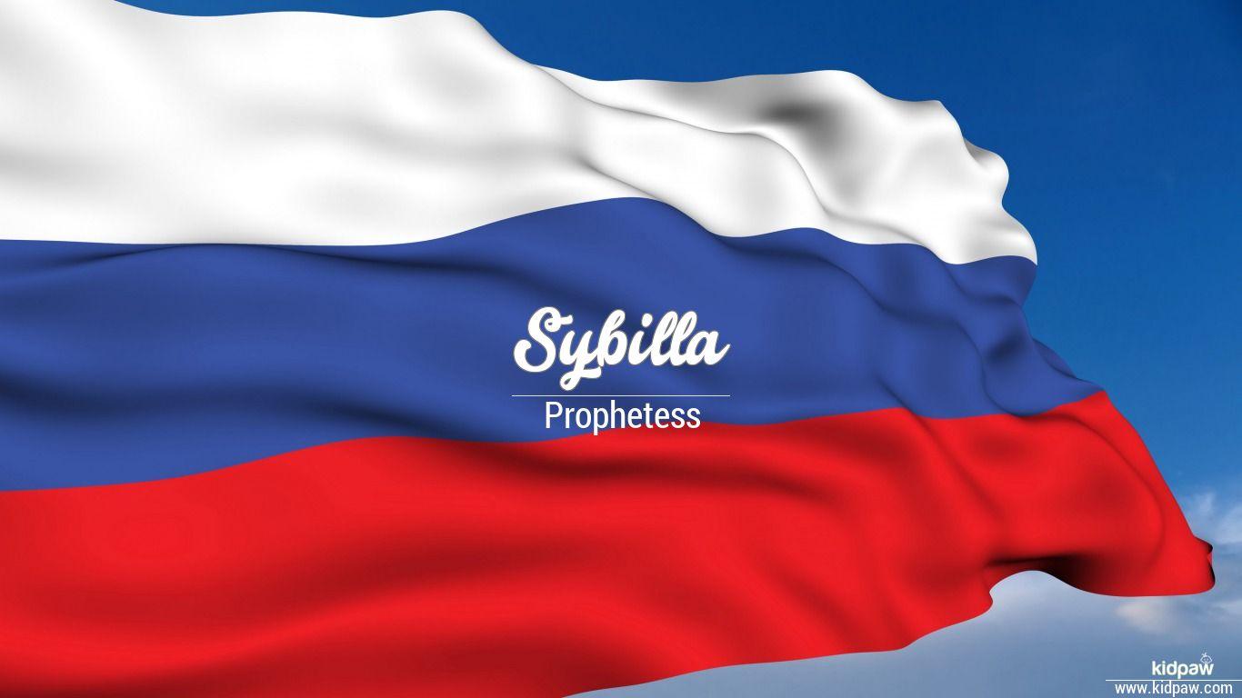 Sybilla beautiful wallper
