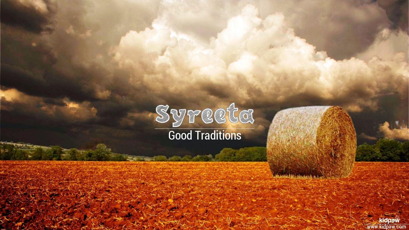 Syreeta beautiful wallper