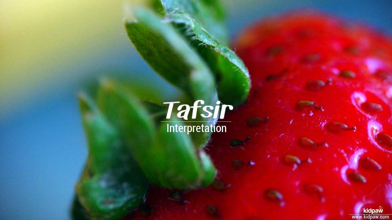 Tafsir beautiful wallper