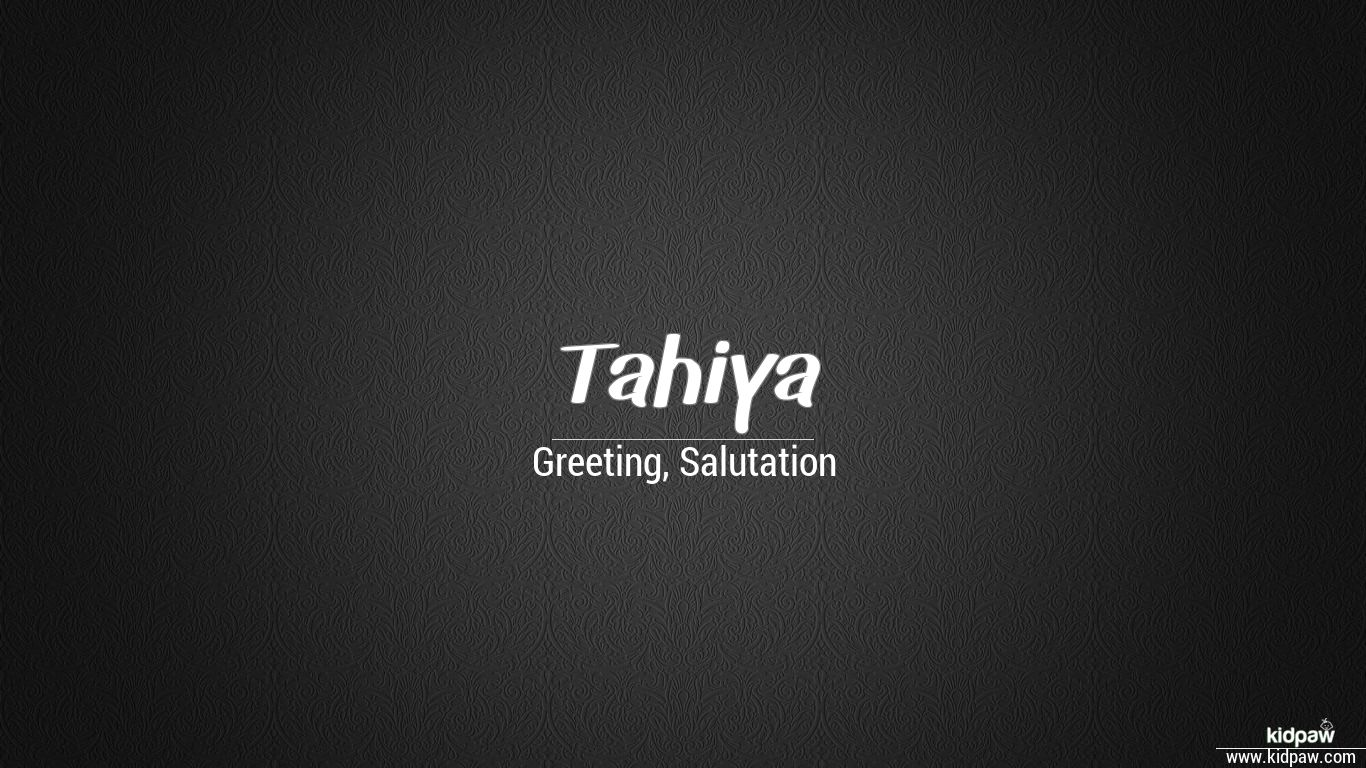 Tahiya Name Meanings In Urdu English Baby Names Meanings