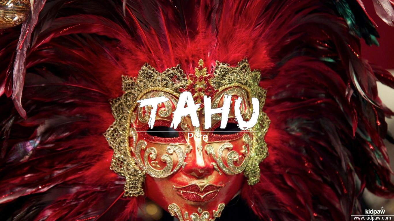 Tahu beautiful wallper