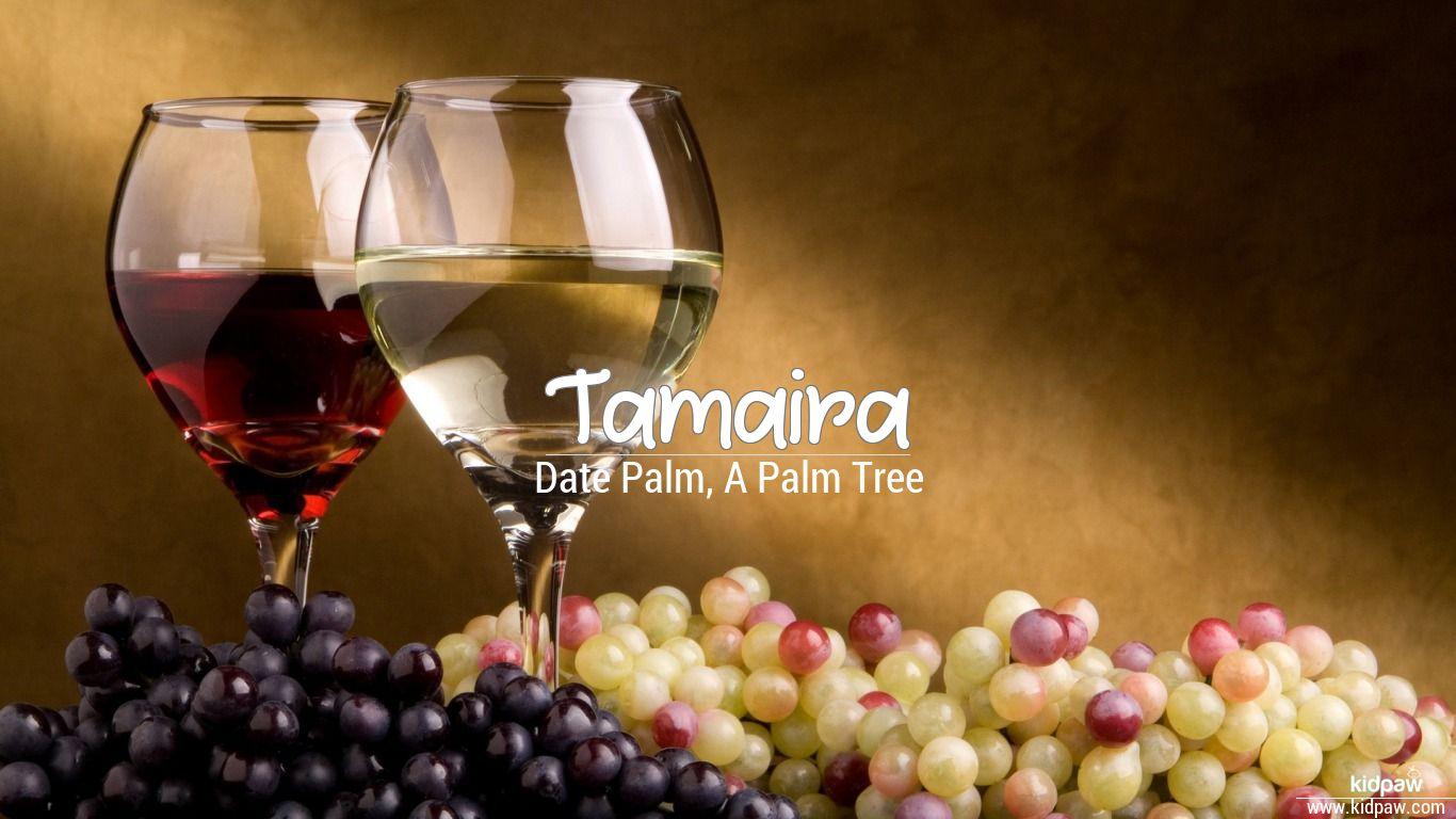 Tamaira beautiful wallper