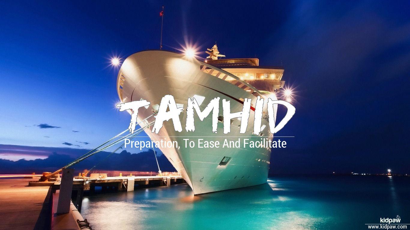 Tamhid beautiful wallper