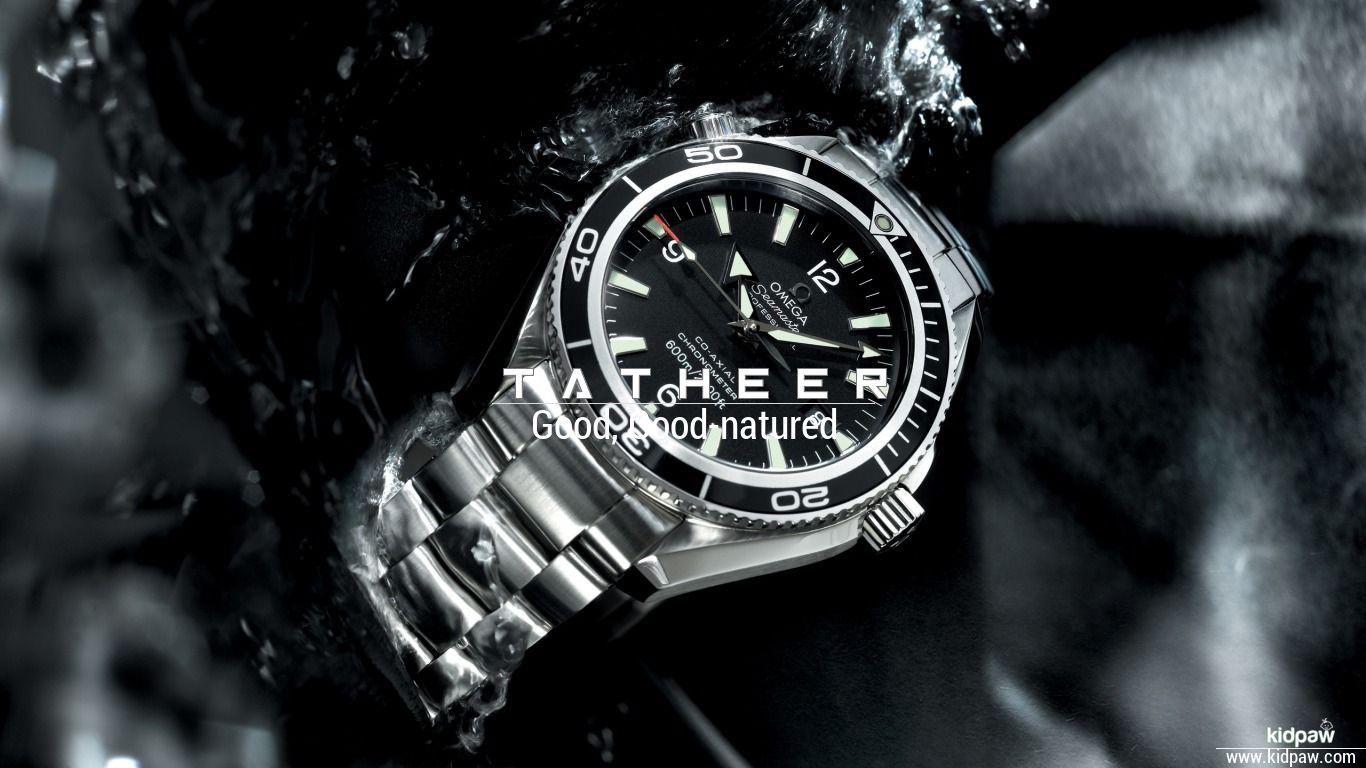 Tatheer beautiful wallper