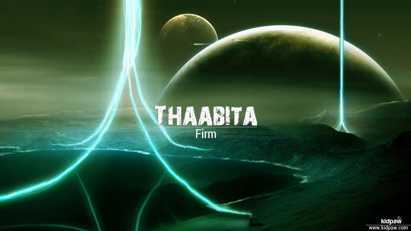 Thaabita beautiful wallper