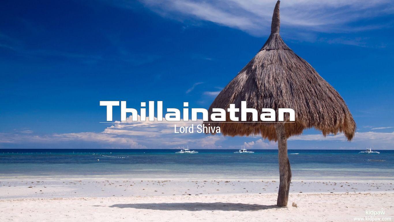 Thillainathan beautiful wallper