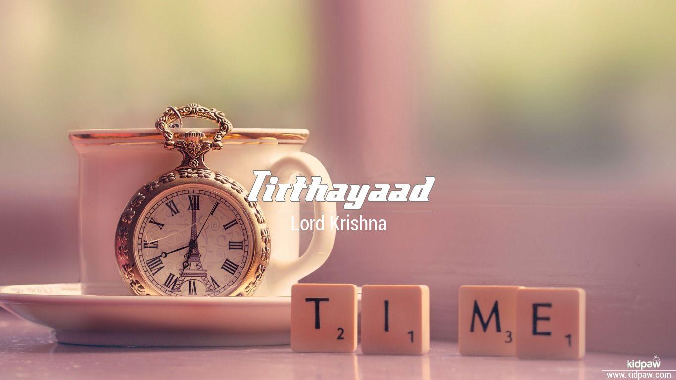 Tirthayaad beautiful wallper