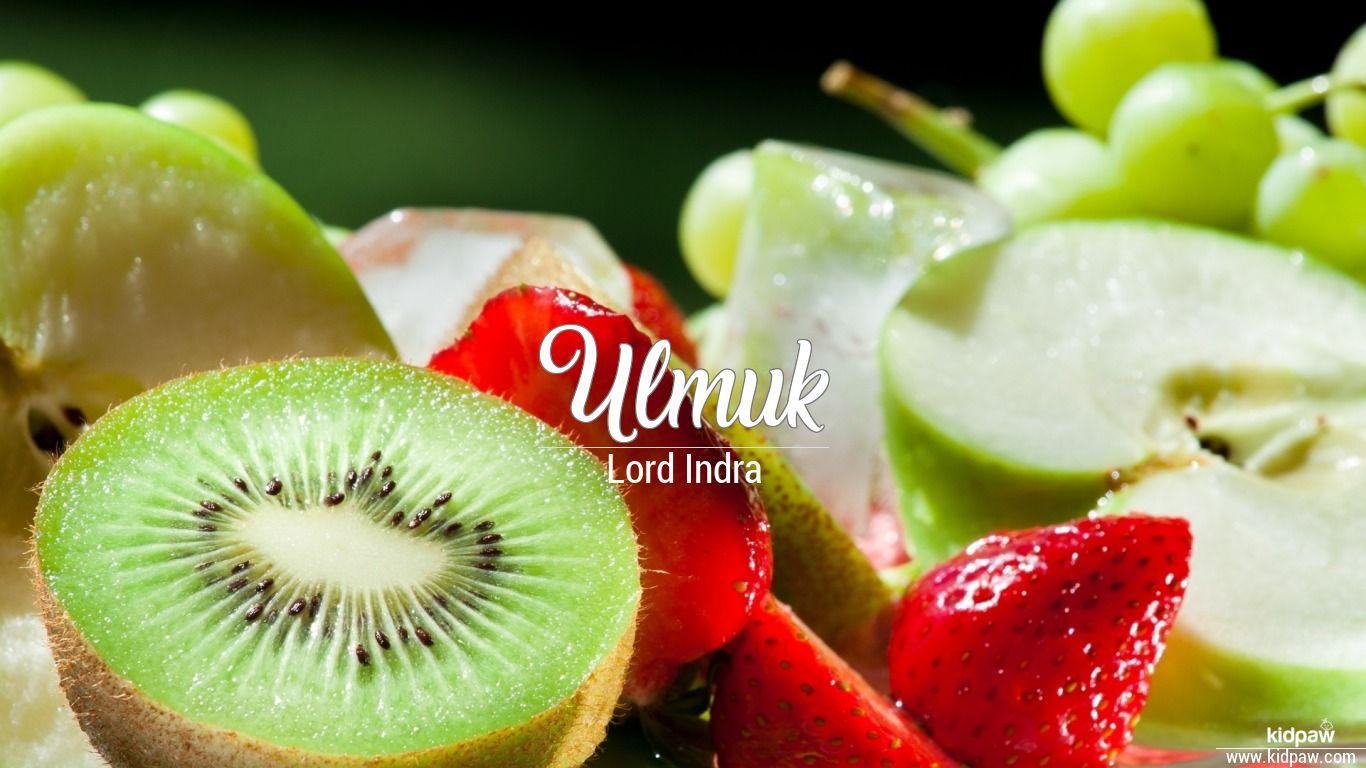 Ulmuk beautiful wallper