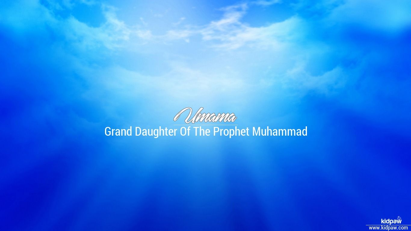 امامہ | Umama Name Meaning in Urdu, Arabic names for Girls