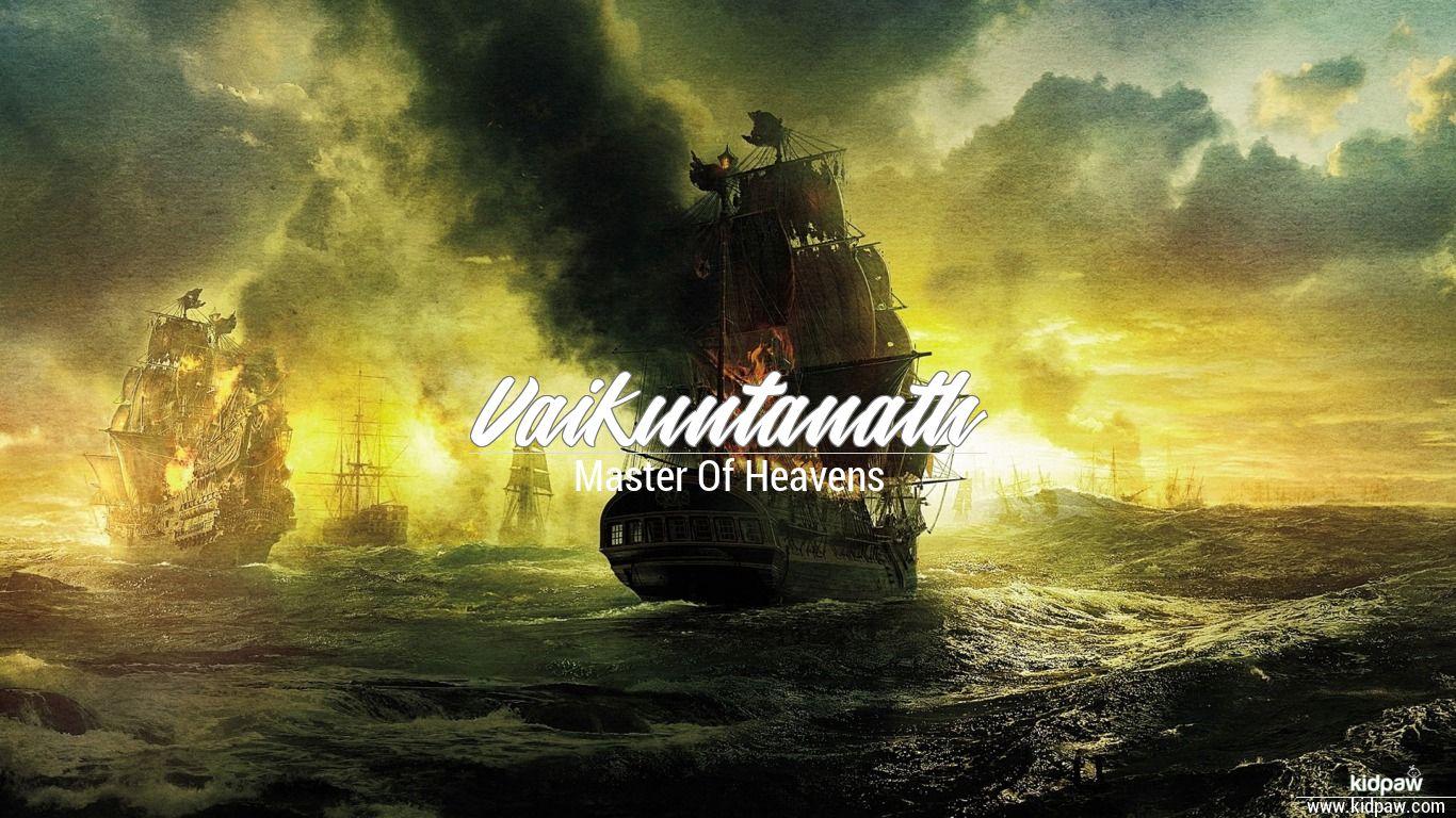 Vaikuntanath beautiful wallper