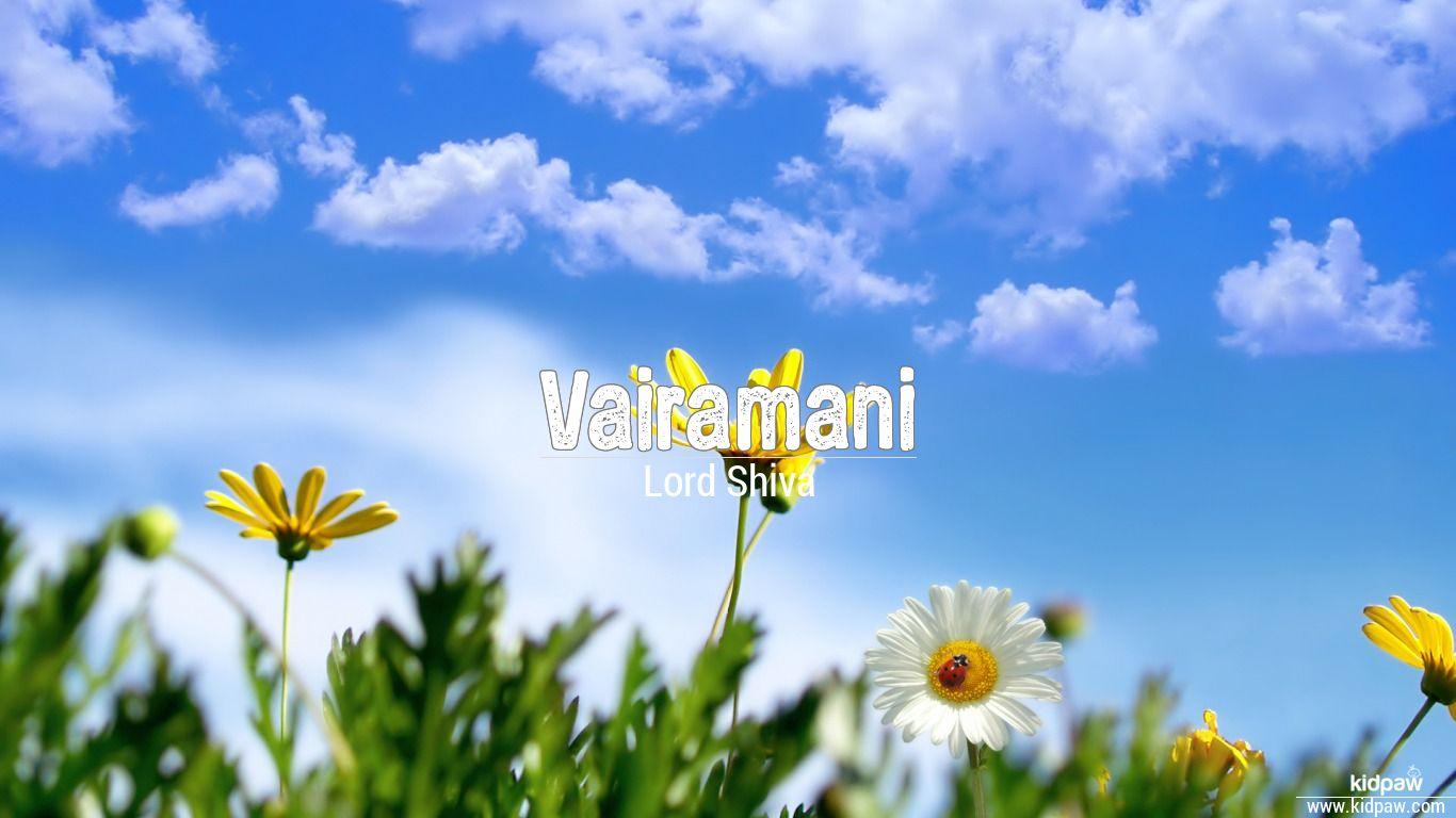 Vairamani beautiful wallper