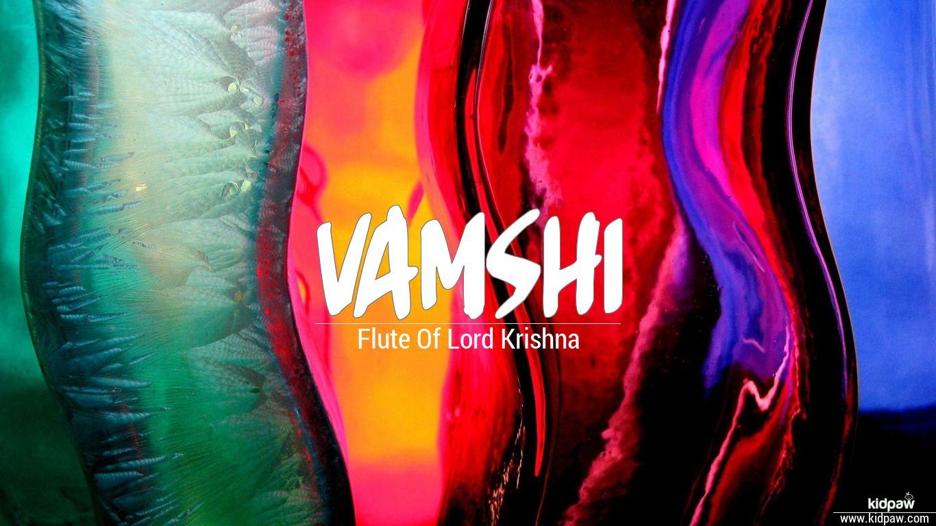 vamshi name hd