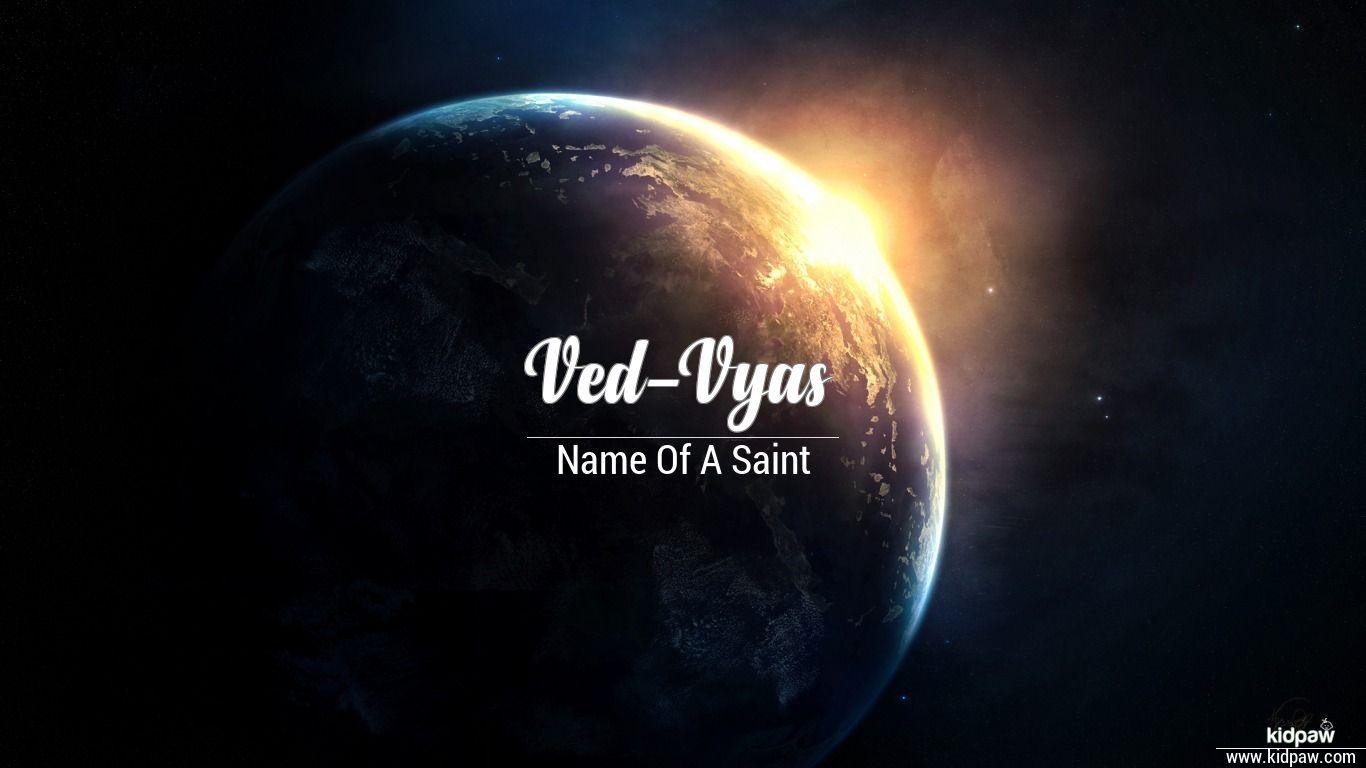 Ved-Vyas beautiful wallper
