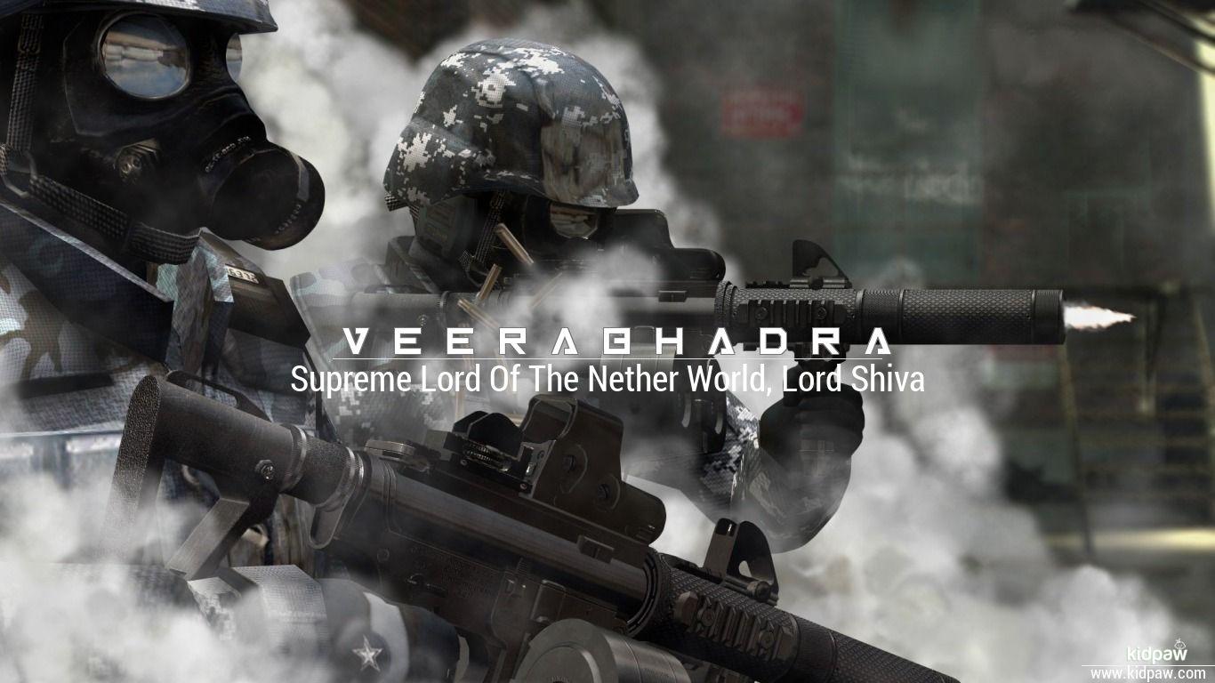 Veerabhadra beautiful wallper