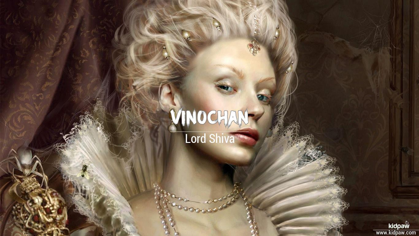 Vinochan beautiful wallper