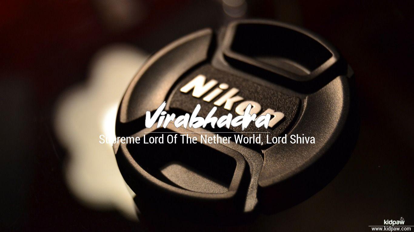Virabhadra beautiful wallper