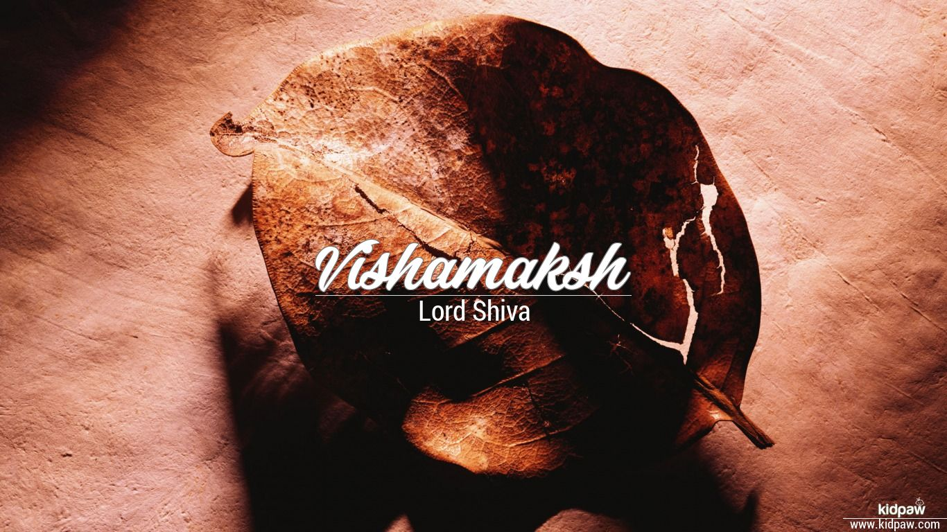 Vishamaksh beautiful wallper