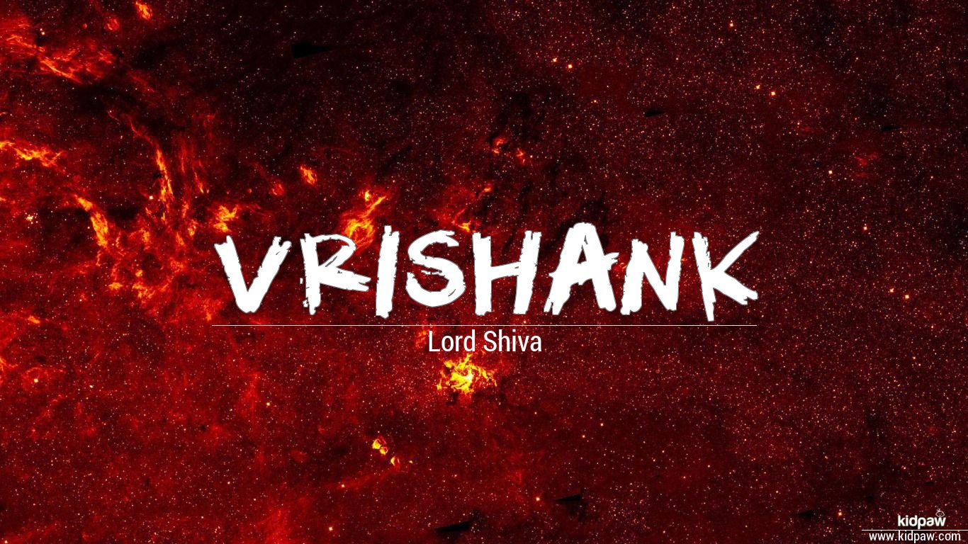 वृशंक | Vrishank Name Meaning in Hindi, Latest Indian