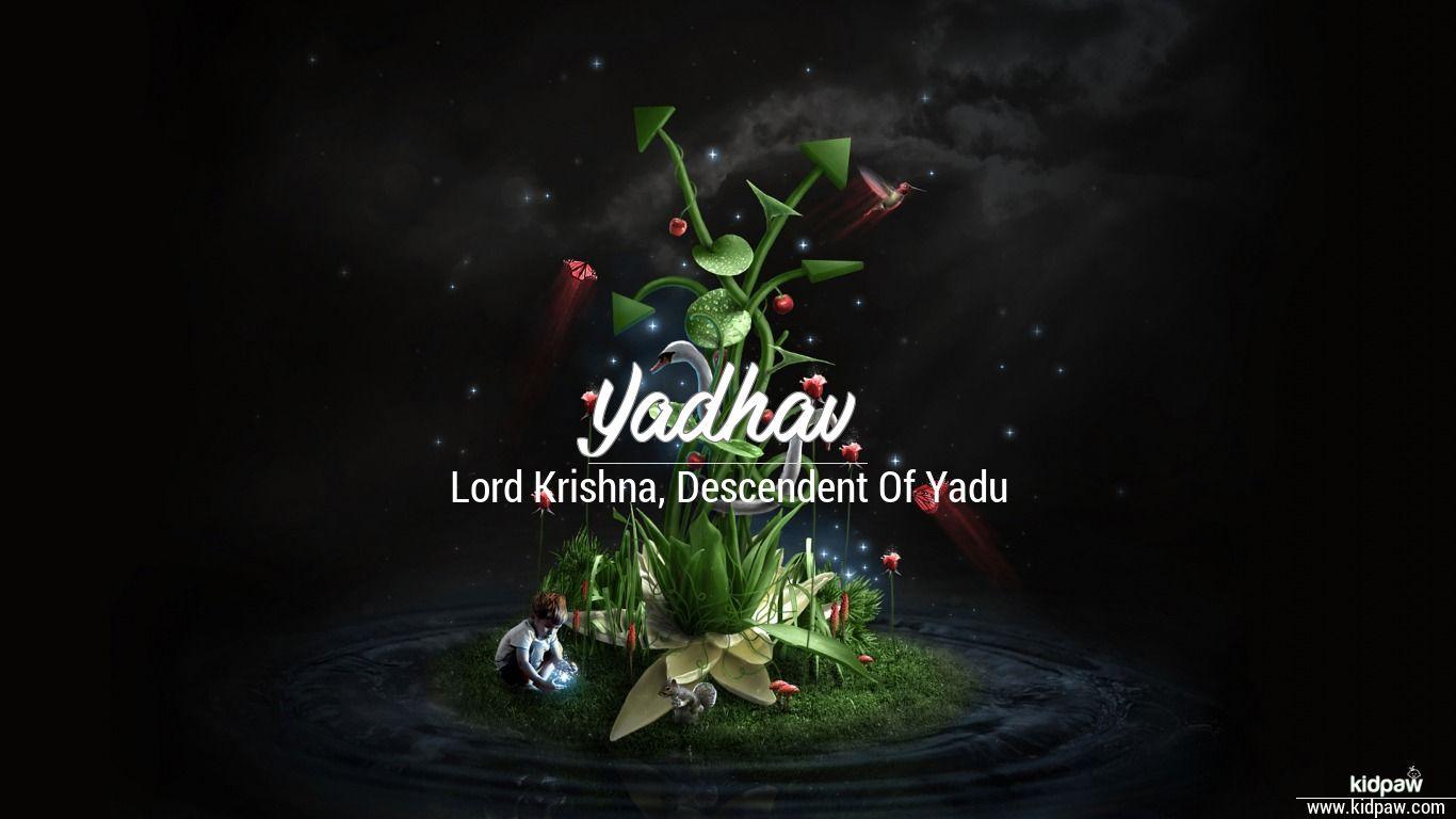 Yadhav beautiful wallper