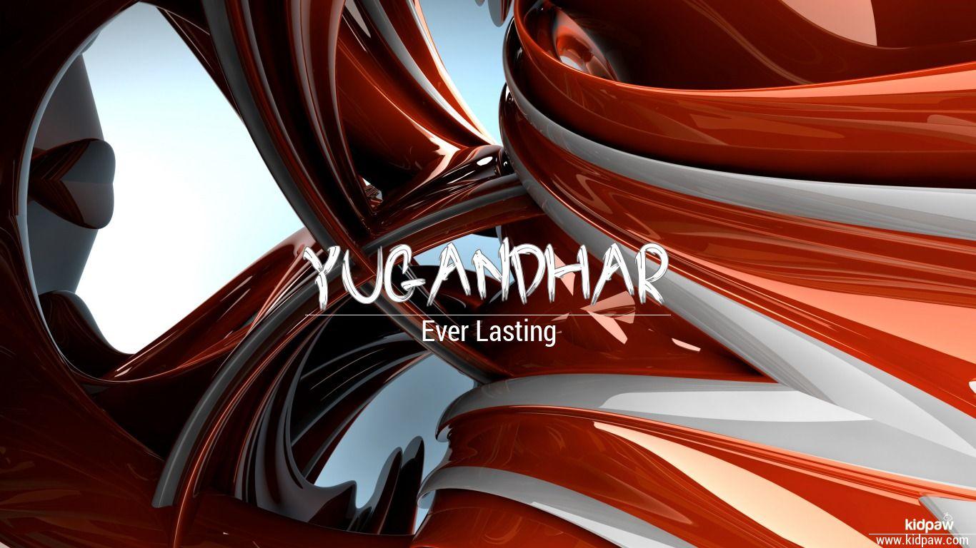 yugandhar name