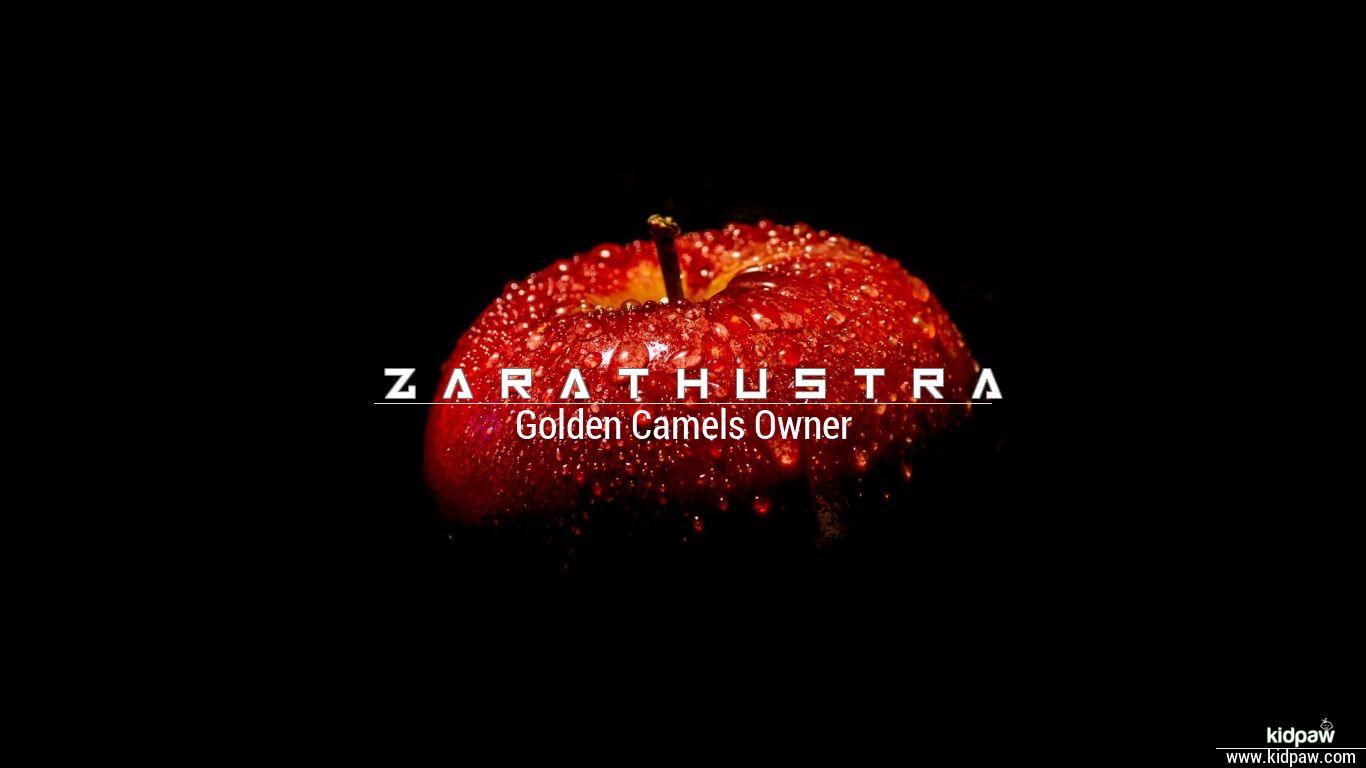 Zarathustra beautiful wallper
