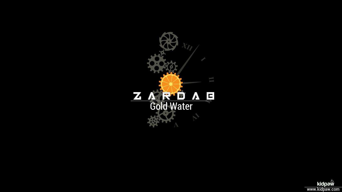 زرداب   Zardab Name Meaning in Urdu, Arabic names for Boys