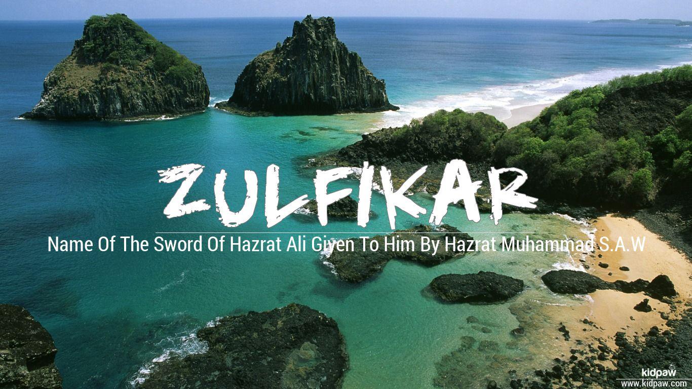 زولفقار Zulfikar Name Meaning In Urdu English Baby Names Meanings