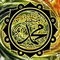 names in quran